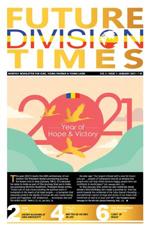 Future Division Times Issue 6/ volume 1-Jan 2021
