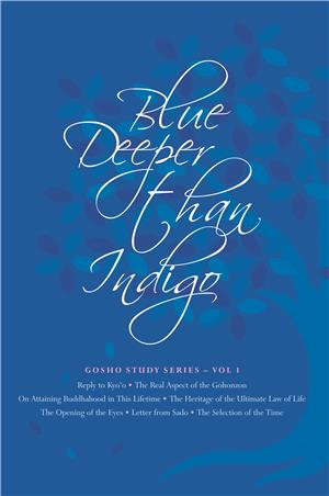 BLUE DEEPER THAN INDIGO-GOSHO STUDY SERIES - VOL 1
