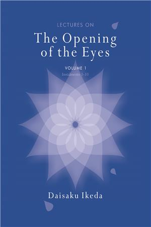 LECTURES ON 'THE OPENING OF THE EYES' - VOLUME 1