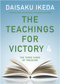 The Teachings for Victory Vol 4 by Daisaku Ikeda