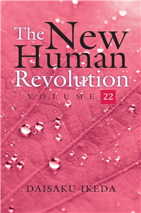 The New Human Revolution Volume- 22 by Daisaku Ikeda