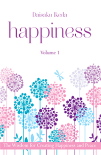Happiness - Vol 1: The Wisdom for Creating Happiness and Peace by Daisaku Ikeda