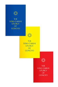 SOKA GAKKAI LITURGY ( SET OF 3)