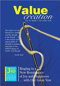 VALUE CREATION - VOL 15 / ISSUE 7(July-2020)