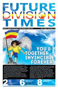 Future Division Times Issue 5/ volume 7- July 2020