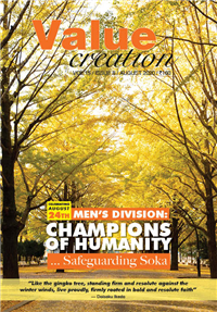VALUE CREATION - VOL 15 / ISSUE 8(August 2020)