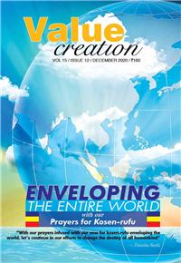 VALUE CREATION - Dec..2020