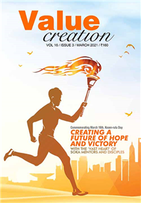 VALUE CREATION - VOL 16 / ISSUE 3(MARCH 2021)