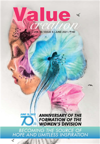 VALUE CREATION - VOL 16 / ISSUE 6(June  2021)