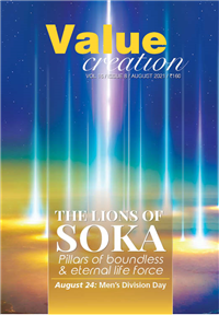VALUE CREATION - VOL 16 / ISSUE 8(August  2021)