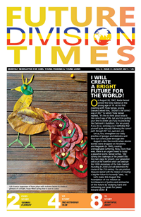 Future Division Times Issue 6/ volume 8-August 2021