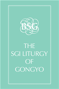 THE SGI LITURGY OF GONGYO(Set of 5)