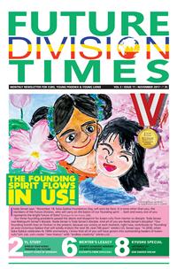 Future Division Times -November 2017