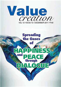 VALUE CREATION - VOL 12 / ISSUE 12