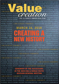 VALUE CREATION - VOL 13 /ISSUE 3