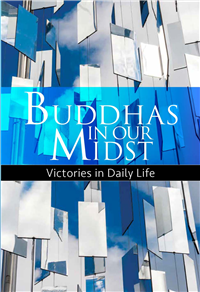 Buddhas in our Midst