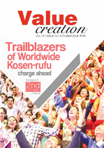 VALUE CREATION - VOL 13 / ISSUE 10
