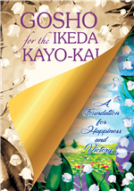 Gosho for the Ikeda Kayo-Kai