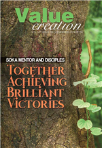 VALUE CREATION - VOL 13 / ISSUE 12