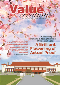 VALUE CREATION - VOL 14 / ISSUE 6 (JUNE 2019)
