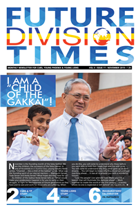 Future Division Times Issue 4/ volume 11- November 2019