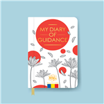 My Diary of Guidance
