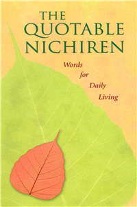 THE QUOTABLE NICHIREN (IMPORTED)