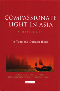 COMPASSIONATE LIGHT IN ASIA - A DIALOGUE (IMPORTED)