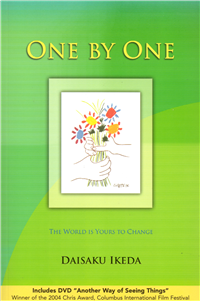 ONE BY ONE - THE WORLD IS YOURS TO CHANGE (IMPORTED)