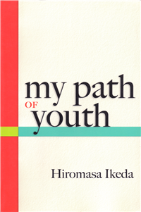 MY PATH OF YOUTH - HIROMASA IKEDA (IMPORTED)