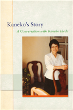 KANEKO'S STORY: A CONVERSATION WITH KANEKO IKEDA (IMPORTED)
