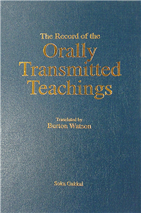 THE RECORD OF THE ORALLY TRANSMITTED TEACHINGS (IMPORTED)