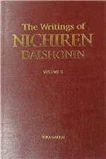 THE WRITINGS OF NICHIREN DAISHONIN - VOLUME 2