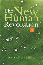 THE NEW HUMAN REVOLUTION VOLUME - 1