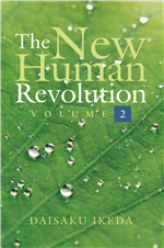 THE NEW HUMAN REVOLUTION VOLUME - 2