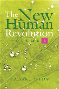 THE NEW HUMAN REVOLUTION VOLUME - 4