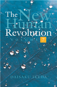 THE NEW HUMAN REVOLUTION VOLUME  - 7