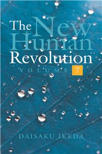 New Human Revolution Vol-7
