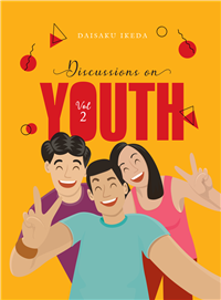 DISCUSSIONS ON YOUTH VOLUME 2