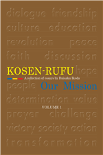 KOSEN-RUFU OUR MISSION - VOL.1