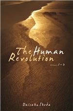 HUMAN REVOLUTION VOL 1-3