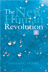 THE NEW HUMAN REVOLUTION VOLUME - 8