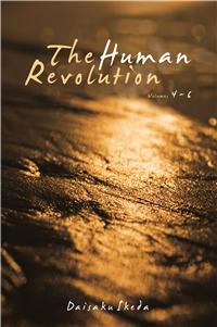 HUMAN REVOLUTION VOL 4-6