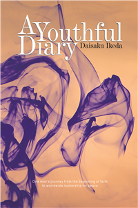 A Youthful Diary