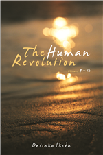 HUMAN REVOLUTION VOL 9-10