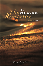 HUMAN REVOLUTION VOL 11-12