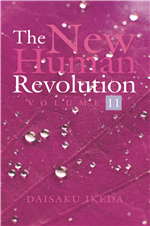 THE NEW HUMAN REVOLUTION VOLUME - 11