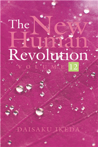 THE NEW HUMAN REVOLUTION VOLUME - 12