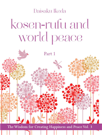 KOSEN RUFU AND WORLD PEACE PART-1