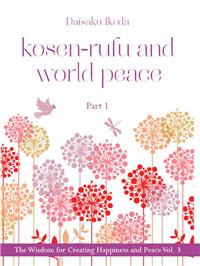 KOSEN RUFU AND WORLD PEACE PART-1